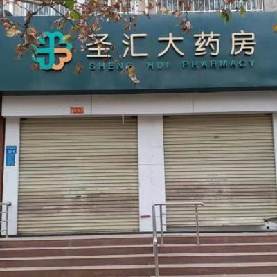 (房东直租)东明路顺河路精装上下两层门面,户型方正!