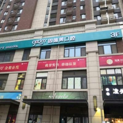 西安高新大平层 单价1万1 独立电梯 品牌餐饮 健身房