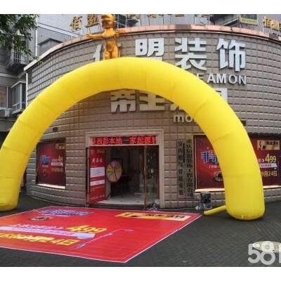 九龙坡西彭皇冠假日十字路口【帝王洁具店】——转让中!