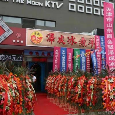 天津市河东繁华街区在营特色火锅店低价转让