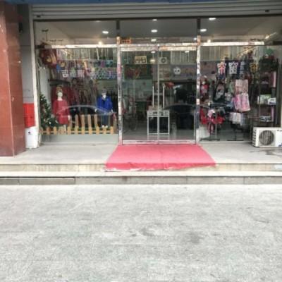 北京平谷区向阳北街4号临街底商童装店铺转让