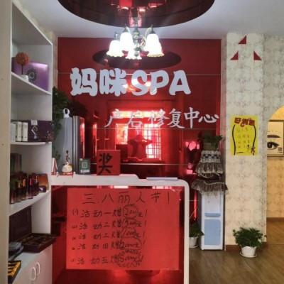 【美容院转让】中海水岸春城美容院出租 位置好 有固定客户