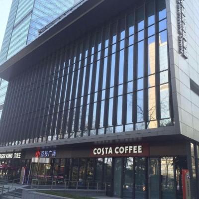 电视台荔枝广场 旺铺转让 茶饮甜品店 丹凤街北京东路