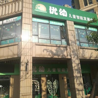 武汉市光谷商铺出售,高投资回报,稳定收租
