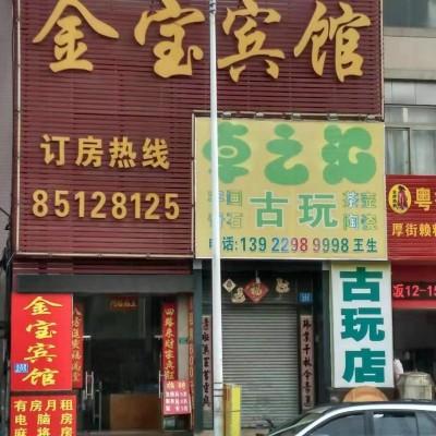 东莞市虎门镇超旺地段宾馆酒店转让出售