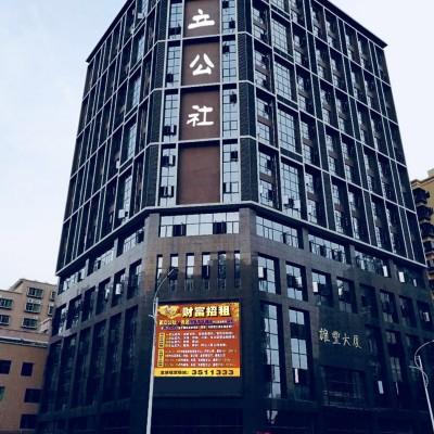 健身房、舞蹈瑜伽、少儿培训业主直租 惠阳区政府旁十字路口