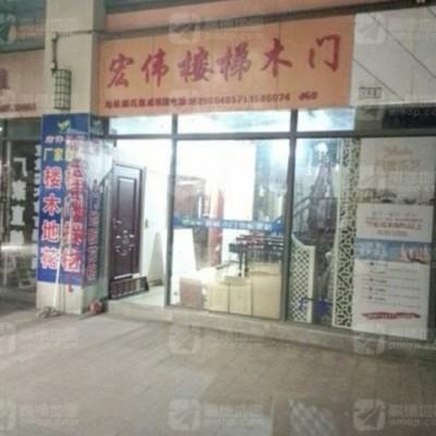 建邺万达广场商业街店铺生意转让