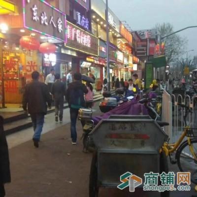 徐汇内沿街小吃旺铺出租
