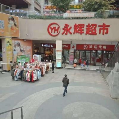 7个点 租12万 永辉市出入口 168万急