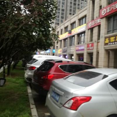 长沙市政府北八方金街临街旺铺