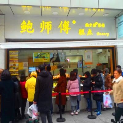 浦东川沙 地铁口 一楼沿街旺铺 人流大 外卖多 可做重餐饮
