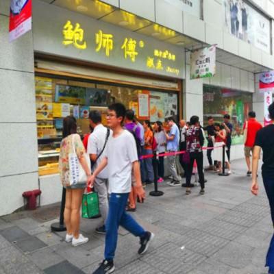 浦东金桥板块德平路重餐饮沿街旺铺 水电煤齐全 业态不限