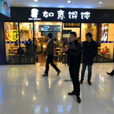 浦东新区八佰伴 商圈成熟 美食城 仅有的两个位置 业态不限