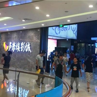 杨浦区五角场悠迈生活广场 无转让费 无进场费 需品牌审核