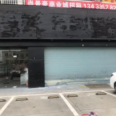 布吉 下水径地铁站 尚景豪国际酒店 一楼商铺300平