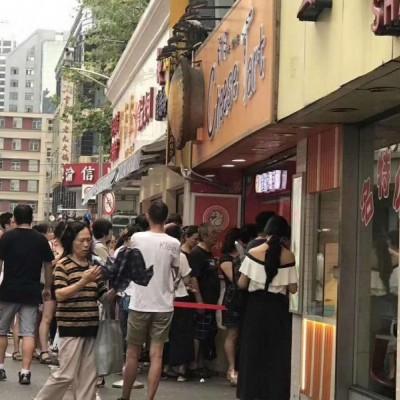 普陀区光复西路下沉式广场美食城档口浏阳蒸菜中式快餐等业态不限