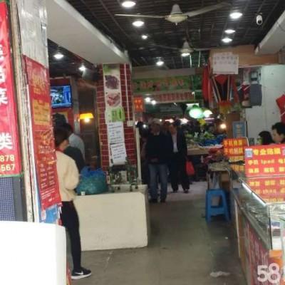 上海黄浦区大兴街菜市场摊位转让可卖蔬菜无转让费