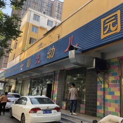 郑密路清江路450纯二层旺铺招租