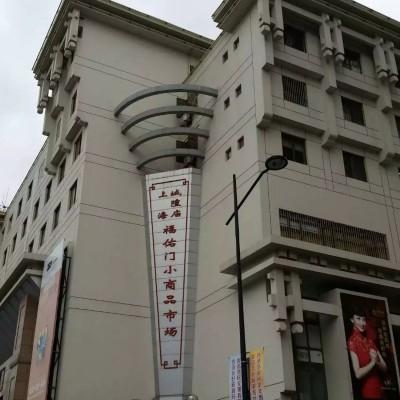 上海黄浦区城隍庙福佑门商厦2楼5平米格子铺1000元/月
