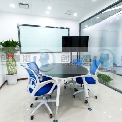 超低价北京中关村精装办公室出租非中介可住册