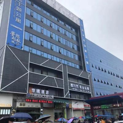 黄埔区地铁口国际酒店出售 价钱可谈 客流量超大