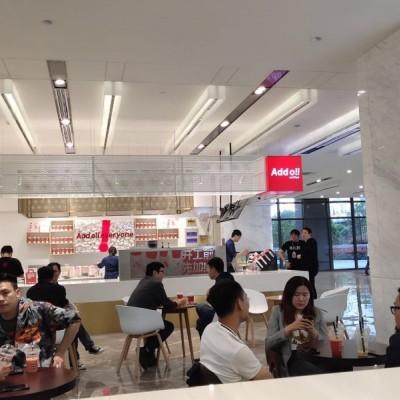 张江成熟大型办公园区大堂招咖啡  简餐等