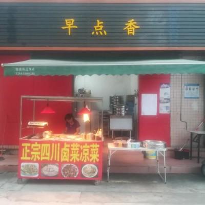 宝安西乡富源工业区小吃店转让