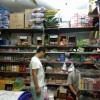 农民工日杂百货超市出兑
