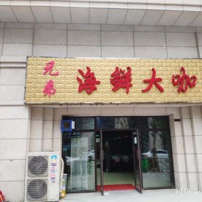 新郑龙湖华南城康桥原溪里临街门面-纯一层151-无转让费
