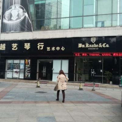 广州天河北495方旺铺出租(精装修带阁楼)