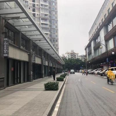 广州天河北144方临街旺铺招租