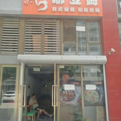日式快餐店转让证照齐全接手盈利