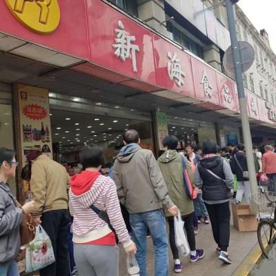 (出租) 临街餐饮店铺出租或转让黄浦区大世界