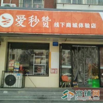 天津河西区围堤道便利店超市转让