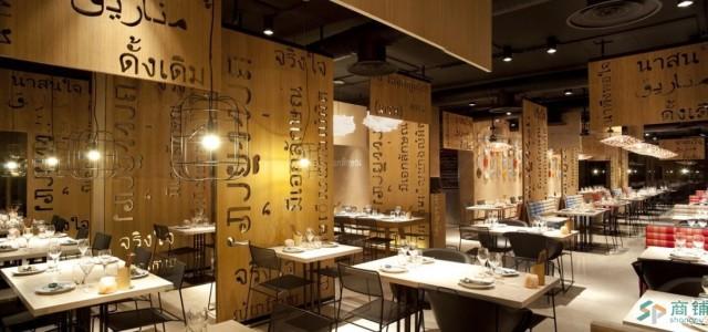 餐饮创业三种最快速方式,助你轻松开店!