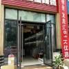 重庆市南岸区建材市场门店转租