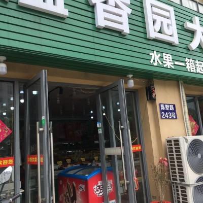 江阴临街水果店转让