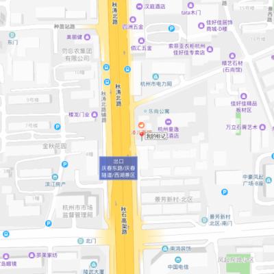 秋涛路 佳好佳市场附近 沿街旺铺转让,上下两层 可做餐饮