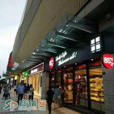 上海中环成熟旺铺,带租出售,小面积低总价