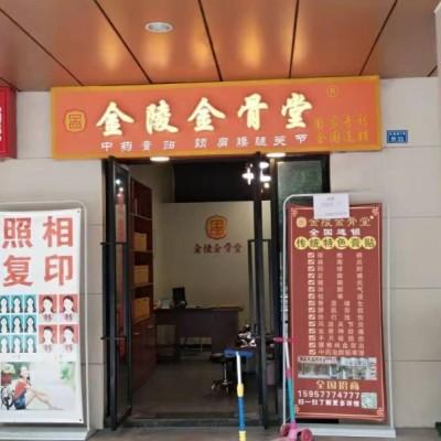东二环 华润翡翠城底商 双小区大门口 月租6千