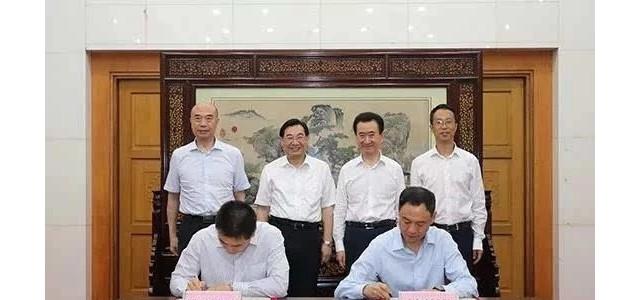 王健林在陕西再投20个万达广场,体育集团中国总部选址西安