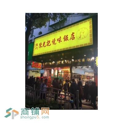 闵行区龙茗路沿街旺铺餐饮店转让,适合烧烤麻辣烫龙虾