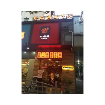 百年淮海路正沿街商铺出租可重餐饮可零售饮品全天人流密集执照齐