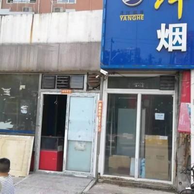 社区临街底墒出租130平米