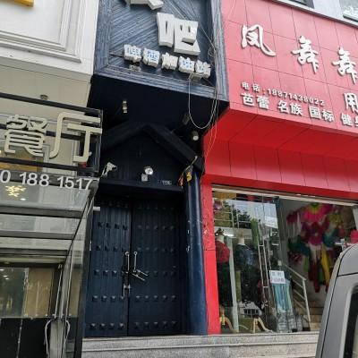 武昌阅马场彭刘杨路临街旺铺出租