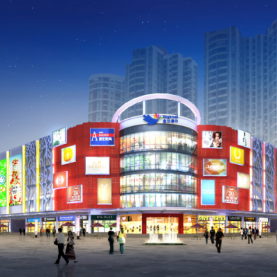 金沙摩尔(志健广场)升级调整2-3楼店铺招商