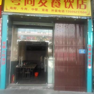 虎门镇中心大街旺铺可做早晚中餐宵夜转让或者分租共享