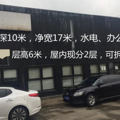 朝阳个人直租正规厂库房商铺