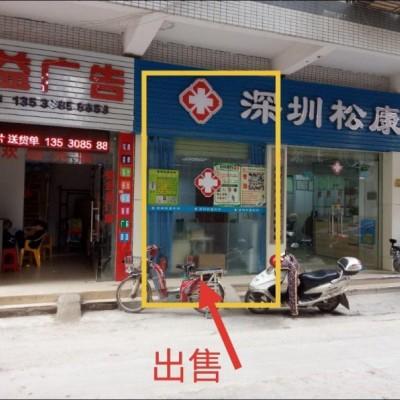 宏鑫公馆商铺业主自售