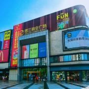 广州增江商业广场运营管理有限公司